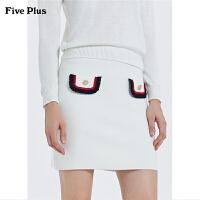 FIVE PLUS2019新款女冬装法式高腰半身裙女针织裙子短裙撞色条纹