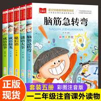 儿童睡前故事书0-3-6岁(全套60册)宝宝睡前故事0-3岁幼儿绘本0-3岁儿童绘本3-6岁经典绘本成语故事绘本中国神话