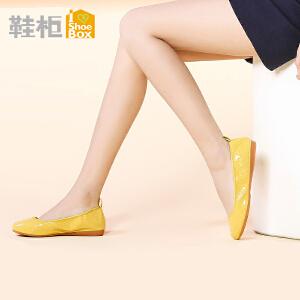 达芙妮旗下鞋柜糖果色瓢鞋平底单鞋 平跟圆头懒人鞋女鞋子