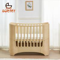 soerer施乐 婴童成长床 高档实木婴儿床 现代时尚弯曲木儿童成长床K9