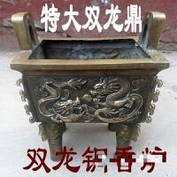 铜龙炉方鼎大小号齐全佛教用品居家香炉关公炉龙纹香炉方形