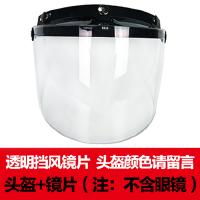 摩托车头盔电动车哈雷男女士夏季四季半盔半覆式安全帽防晒紫外线 均码