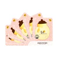 【网易考拉】Papa recipe 爸爸的礼物 春雨玫瑰黄金蜂蜜面膜 25毫升/片 5片装
