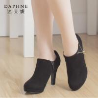 Daphne/达芙妮正品秋款超高跟防水台女鞋水钻磨砂深口单鞋