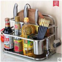 厨房用品收纳架不锈钢置物架刀架砧板架调料瓶架带挂钩筷子筒