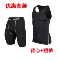 紧身衣运动背心男篮球足球田径跑步吸汗弹力训练健身服打底衫Xp1w 背心+短裤
