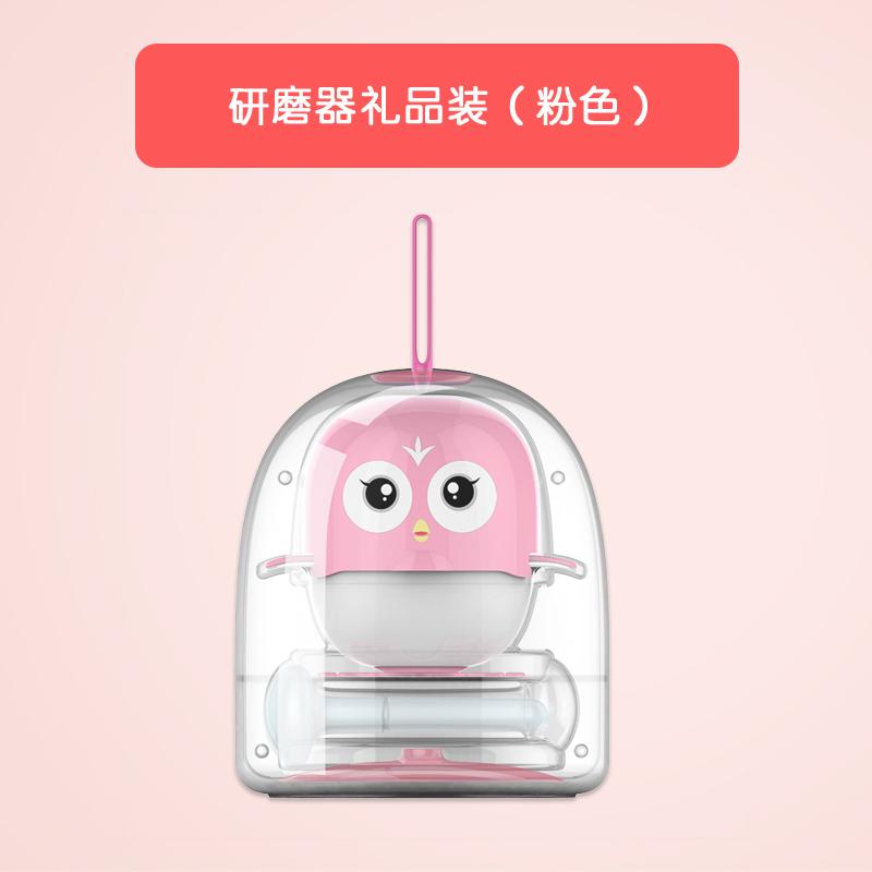 婴幼儿辅食研磨器果蔬调理器套装宝宝辅食机儿童食物研磨碗手动料理机f7a 颜色随机