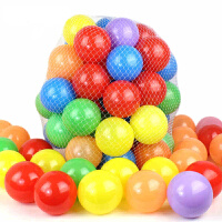 宝宝海洋球波波球塑料玩具 儿童游戏屋彩色球池组合加厚 多彩5.5 150个