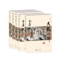 正版现货 金庸作品集(21-25) 天龙八部(全五册) 金庸小说 武侠小说三联版
