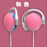 七夕礼物 挂耳式运动跑步力族 I-906笔记本电脑手机线控耳麦头戴耳挂式耳机 粉红色 套餐二