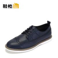 达芙妮集团/鞋柜春秋时尚休闲系带商务男鞋皮鞋77
