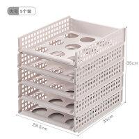 衣柜分层隔板叠衣板可抽收纳盒抽屉式叠衣服神器收纳箱塑料整理箱 衣柜收纳神器