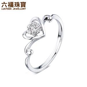 六福珠宝相思18K金钻石戒指女款群镶订婚结婚钻戒正品闭口戒定价N100