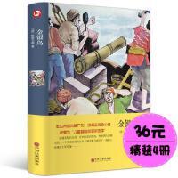 金银岛名家名译外国文学名著全世界流传广的一部海盗探险小说斯蒂文森著10-15岁世界名著