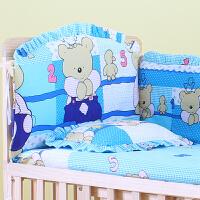 【支持礼品卡】可拆洗婴儿床上用品五件套六件套床围婴儿宝宝棉被床品套件y3u
