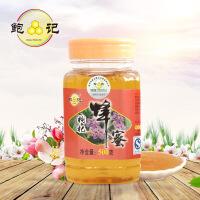 鲍记滋补营养天然农家自产枸杞蜂蜜500g*1