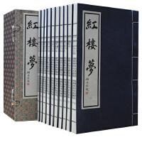 四大名著 红楼梦 手工宣纸线装16开10册 浙江文艺出版社