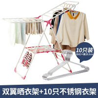翼型折叠晾衣架落地室内户外晒被子架婴儿升降阳台晒衣服架