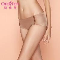 【2件3折到手价约:38】欧迪芬女士内裤无痕提臀舒适内裤中腰平角裤OP6552