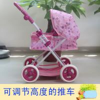 大号婴儿小推车娃娃宝宝仿真过家家玩具女孩女童儿童玩具手推车