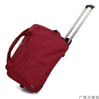 拉杆包防水牛津布拉杆包女包 大容量旅行箱包男女时尚行李箱包登机包
