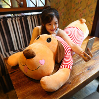 京朝可爱狗狗毛绒玩具抱枕公仔睡觉创意卡通长条玩偶布娃娃女生日礼物