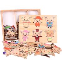 儿童拼图玩具积木质宝游戏2-3-4-6岁小熊换衣穿衣服配对
