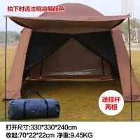 沙滩帐篷超大天幕帐篷凉棚遮阳棚户外郊游防晒钓鱼简易帐篷防雨棚SN9913