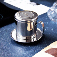 滴漏壶咖啡壶滴壶品牌办公家用冲泡过滤器具送杯 亮银色 越南滴漏壶三件套