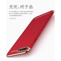 JOYROOM/机乐堂 iphone7手机壳苹果7plus手机套七防摔5.5硬壳4.7 iPhone7plus 太空银