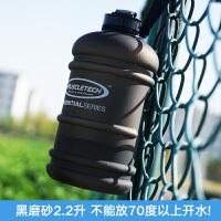 运动水壶塑料健身水杯大容量男学生便携户外水壶超大2.2l升太空杯