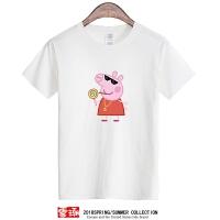 小猪佩奇社会人短袖T恤 抖音红人同款小猪乔治男女情侣装半袖【潮流】【超火】