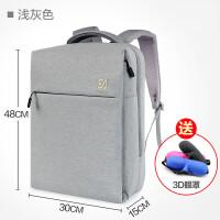 男士商务双肩包大学生书包防泼水轻便大容量电脑包时尚潮流背包 浅灰色