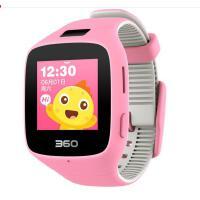 360儿童手表6C智能拍照版电话手表 智能语音 防丢GPS定位 360儿童电话 儿童手表6C W703 彩屏电话手表