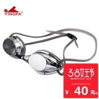 近视 泳镜 男女 专业竞赛镀膜游泳眼镜 防水防雾 游泳镜 570