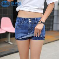 【产地直销,小二推荐】2020新款短裤女士修身牛仔裤裙显瘦百搭假两件热裤