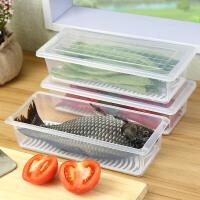 宝优妮 冰箱保鲜收纳盒【2只装】厨房蔬菜鱼盒带盖沥水食物储存盒