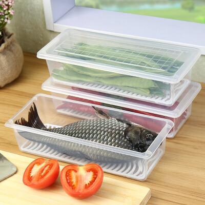宝优妮 冰箱保鲜收纳盒【2只装】厨房蔬菜鱼盒带盖沥水食物储存盒PP材质 收纳更便捷