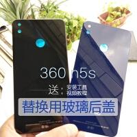 奇酷 360 n5s手机玻璃后盖 1607-A01后电池盖 后屏盖板 替换 n5s 炫光黑玻璃后盖+散热贴