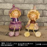 可爱吊脚娃娃桌面小摆件创意个性装饰地中海卡通房间卧室家居饰品