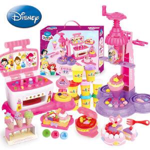 【【领券立减50元】Disney/迪士尼 3D橡皮泥套装雪糕机彩泥模具工具无毒手工泥粘土男女孩玩具蛋糕甜品套装活动专属