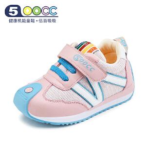500cc宝宝机能鞋男童婴幼儿童学步鞋软底透气女童春秋新款小童鞋