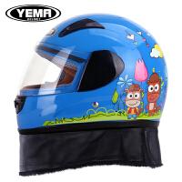 儿童头盔冬季保暖男孩宝宝小孩子摩托车电动安全帽女四季全盔