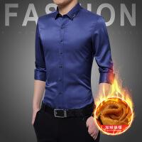 冬季新款男士商务衬衫 青年男式加绒保暖修身衬衫男装