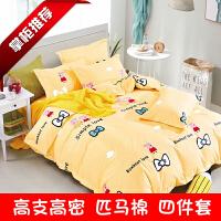 卡通四件套宿舍棉纯棉1.5m床笠床单被套1.2儿童床上用品三件套4 明黄色 可爱佩奇黄