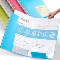 齐心A3装试卷夹子的卷子夹收纳文件袋学生用快力文多层小清新韩版