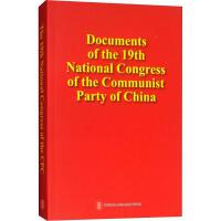 中国共产党第十九次全国代表大会文献 外文出版社