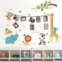 卡通动物相框墙贴画儿童房卧室背景墙装饰贴纸照片墙纸可移除 卡通动物相框 特大