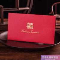 结婚请帖创意2019中国风个性定制喜帖中式网红婚礼请柬