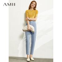 【到手价:140元】Amii极简洋气休闲直筒裤女2020春季新款西装裤高腰显瘦烟管九分裤